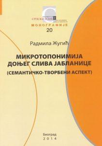 Микротопонимија доњег слива Јабланице