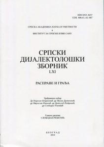Српски дијалектолошки зборник LXI