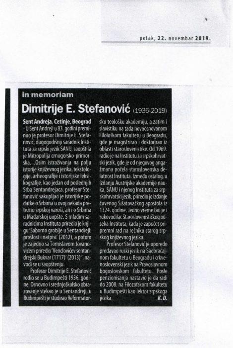 Димитрије Е. Стефановић