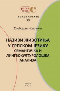 Називи животиња у српском језику - семантичка и лингвокултуролошка анализа