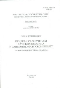 Придеви са значењем људских особина у савременом српском језику