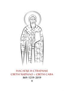 Наслеђе и стварање Свети Ћирило : Свети Сава 869–1219–2019 II
